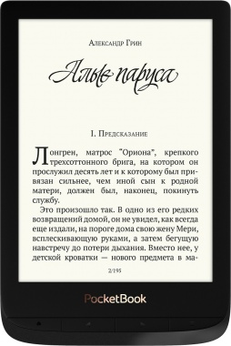 Книга электронная PocketBook 627